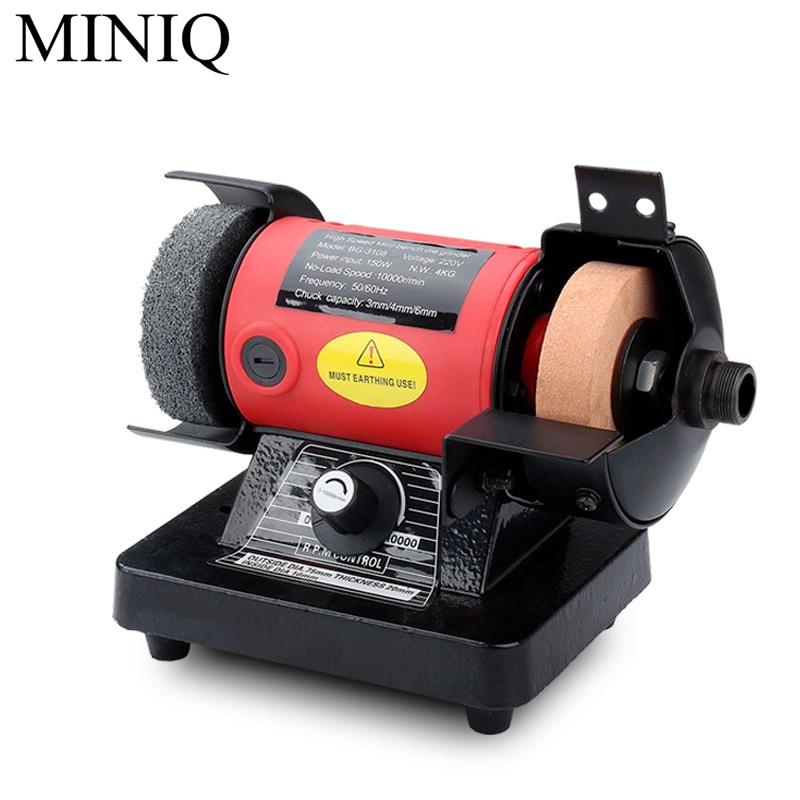 Mini Bench Grinder Electric Versatility Grinding Machine