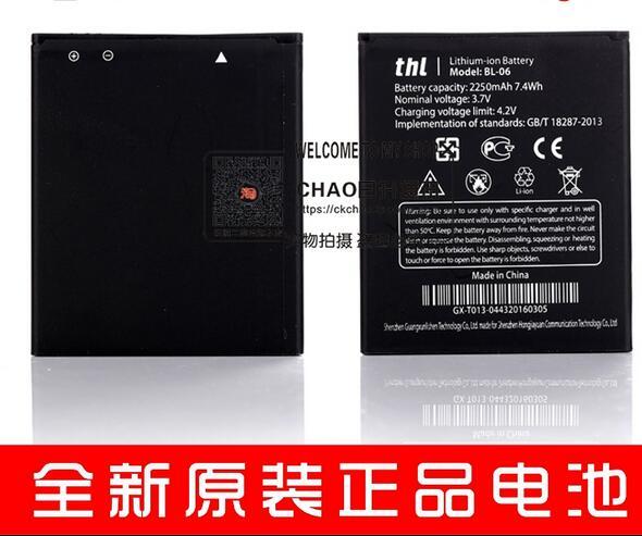 3.7V 2250mAh DEXP IXION ES2 5 Inch Mobile Phone Battery for THL BL-06