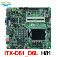 DC 12V 19V Single power supply motherboard with1* RJ 45 LAN ,1*LVDS All in One motherboard