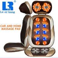 LEK918A 2019 coche y hogar masajeador de espalda vibratorio eléctrico calefacción silla de masaje sofá dispositivo vehículo cuello cojín de masaje almohada