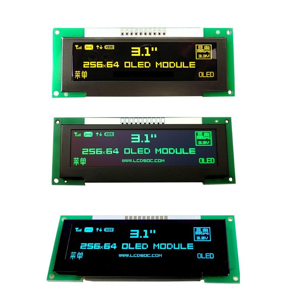 3.1 ''pouces OLED LCD écran 256X64 OLED module d'affichage SPI 3.3 V couleur vert/bleu jaune pour IO niveau 51 STM32 ssd1322 contrôle
