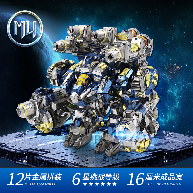 MU Thor Armor Terran armed combat robot 3D metal assembly model puzzle Classic collection Intelligence toys Creative gift 2016 mu 3d metal puzzle star craft terran colorful battle cruise ym m015 diy 3d metal puzzle kits laser cut models jigsaw toys