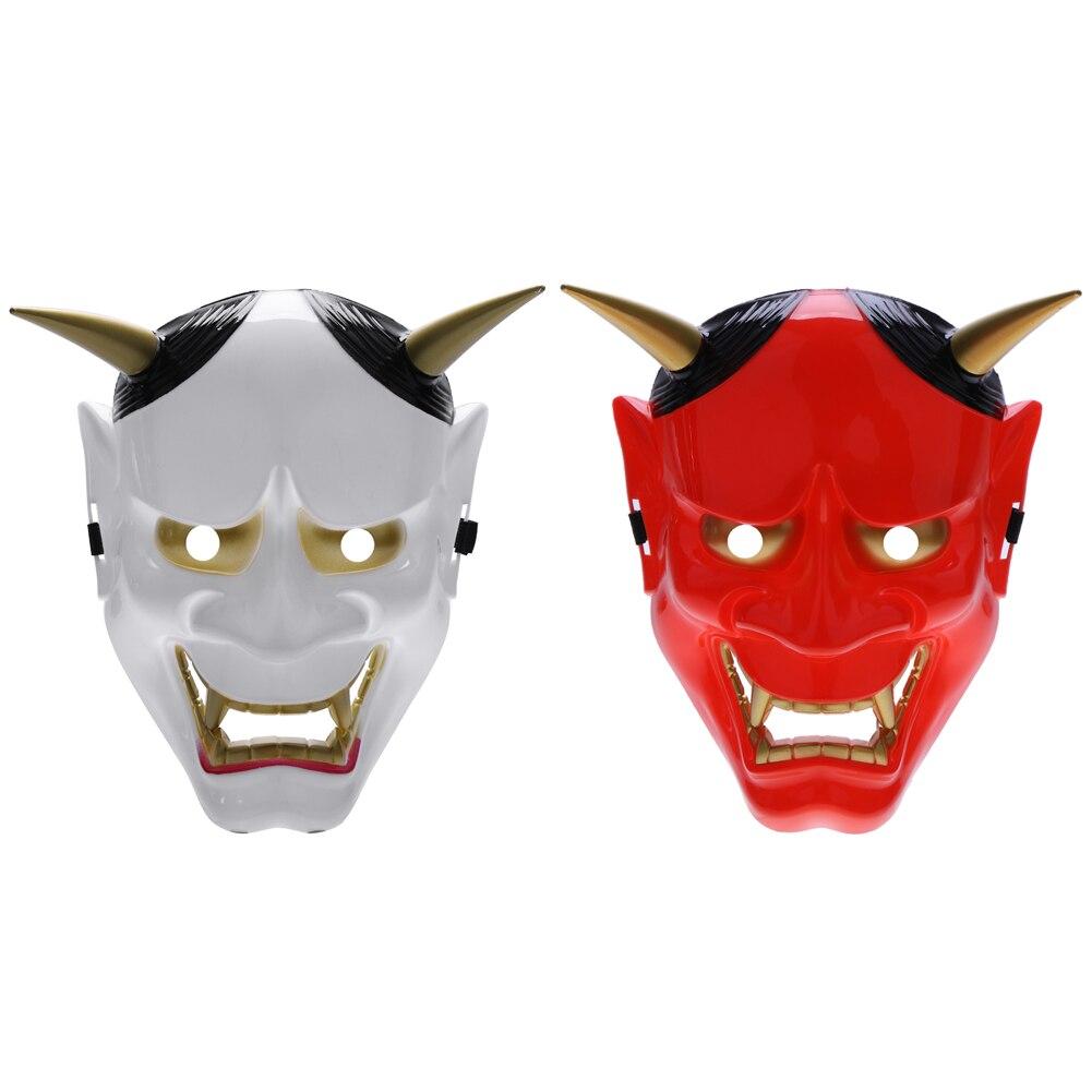 Online Buy Wholesale japanese horror mask from China japanese ...