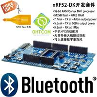 Whole Network First NRF52832 Development Board Bluetooth 4 2 BLE ANT NFC Multi Protocol Video Tutorial
