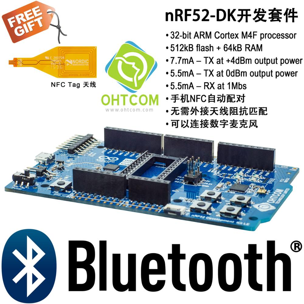 Whole network first NRF52832 development board, Bluetooth 4.2 BLE/ANT/NFC multi protocol video tutorial