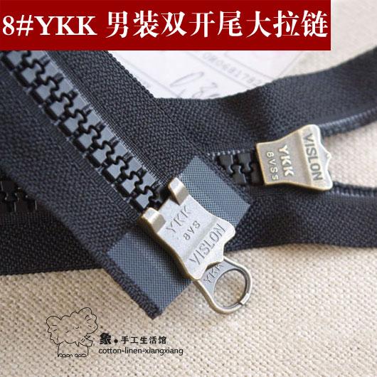 Genuine 70cm ~ 300cm 8 YKK double-headed open-end resin long large zipper mens down jacket