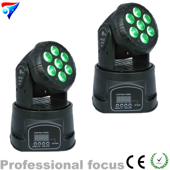 Free Shipping 2pcs/Lot Led Moving Head 7x12w Led Moving Head Mini Moving Head Led Wash Light free shipping 2pcs lot led moving head light edison led 3w aluminum hose flexible star hotel retrofit chrome finish