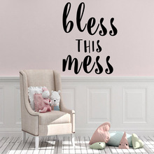 Classic bless with mess Text Home Decor Vinyl Wall Stickers For Living Room Vinyl Mural Decor For Kids Room Decoration Art Decal creative dream big wall stickers vinyl waterproof home decoration for living room kids room mural poster