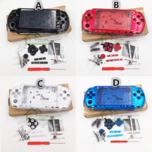 [Best Quality] For Sony PSP3000 PSP 3000 Shell Old Version Game Console replacement full housing cover case with buttons kit