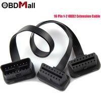 גבוהה באיכות OBD2 מחבר אבחון כבל OBD2 כבל 16 פין 1 זכר כדי 16 פין 2 נקבה OBD2 1- 2 כבל מאריך משלוח חינם