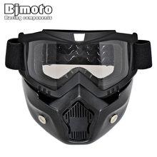 1c2dc6cb4d Bjmoto patín esquí motocicleta gafas motocross gafas casco Gafas viento  carretera moto cross Cascos gafas máscara