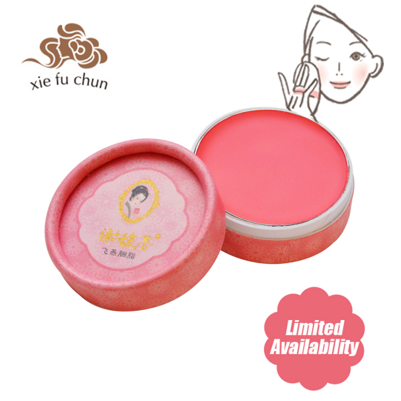 Xiefuchun Wajah Blush Bronzer Pipi Makeup Blush Cream Pipi Bibir - Riasan