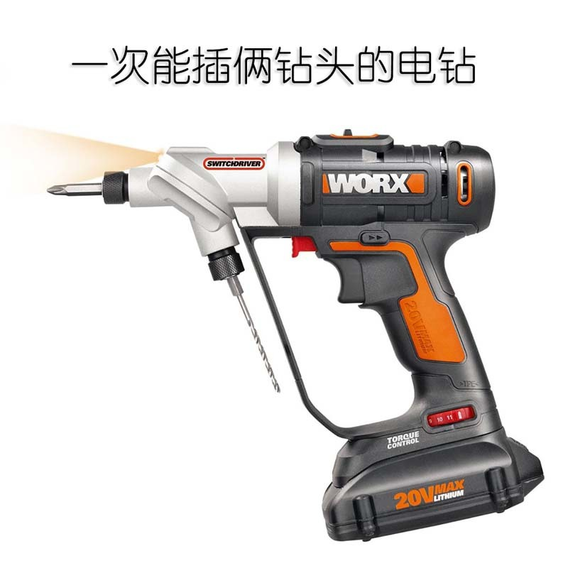WORX электрический шуруповерт 20 В литий-ионный с 1*20 В батареи 1 зарядное устройство WORX WX176
