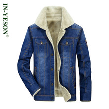 IN-YESON Autumn Winter Fur Jeans Jacket Coat Retro Thicken Warm Fleece Denim Jacket