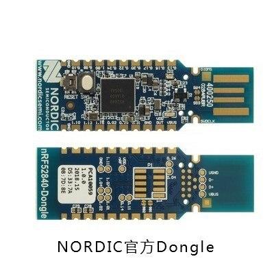 nRF52840 Dongle original genuine