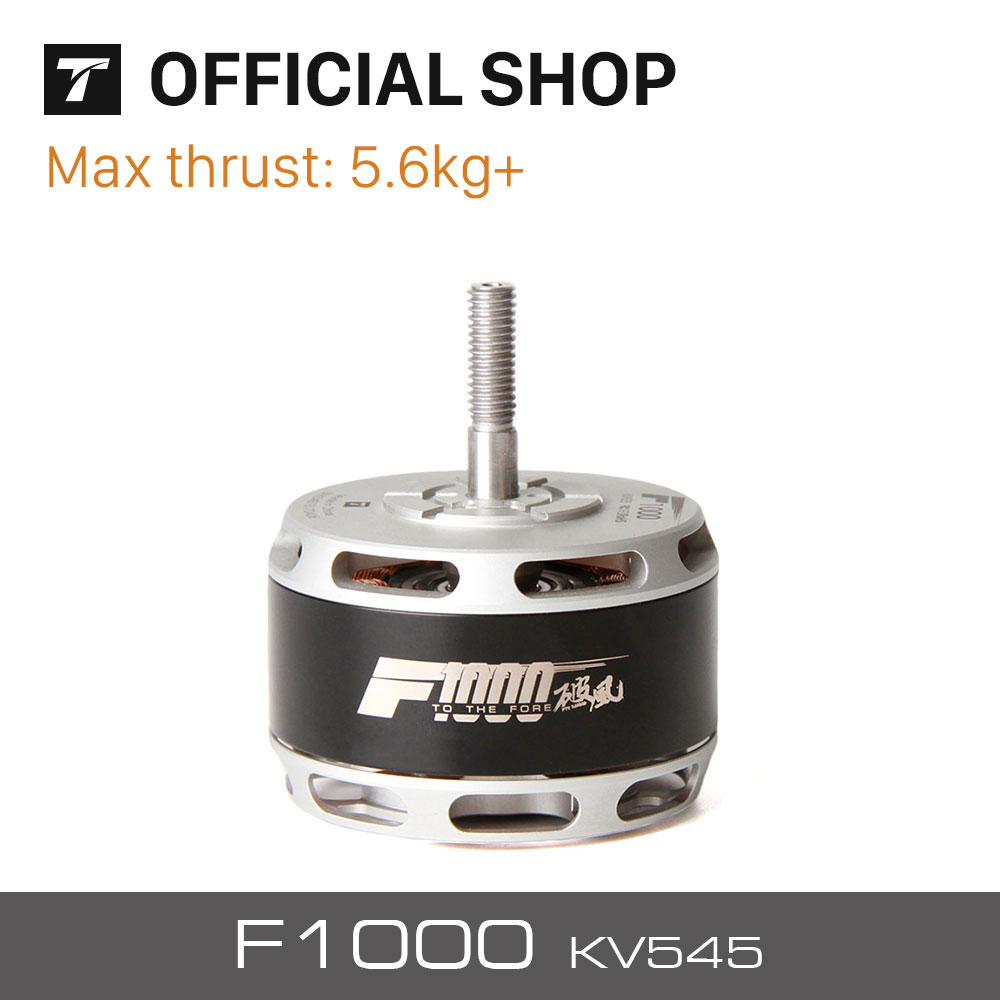 T Motor Newest F1000 KV545 Smooth Steady Impact Resistant Stable For Big FPV Racing font b