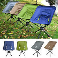 Outdoor Portable Folding Camping Chair 360 Rotating Compact Swivel Seat for Fishing BBQ Hunting Hiking Beach Backpacking Tools