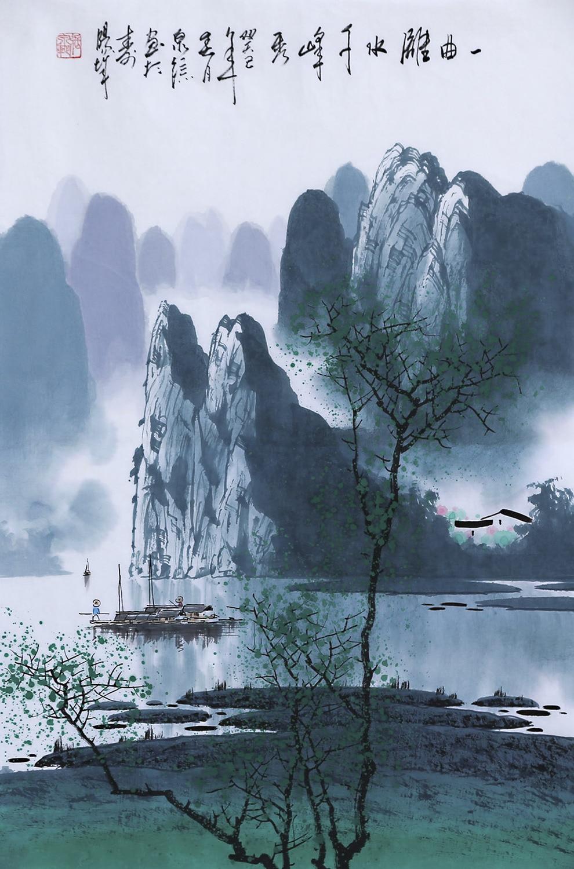 Artist Zhangquanzong Oriental Asian Ink Brush Art