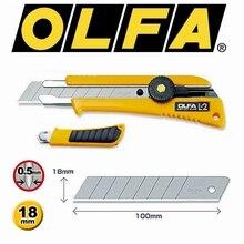 OLFA couteau utilitaire en caoutchouc