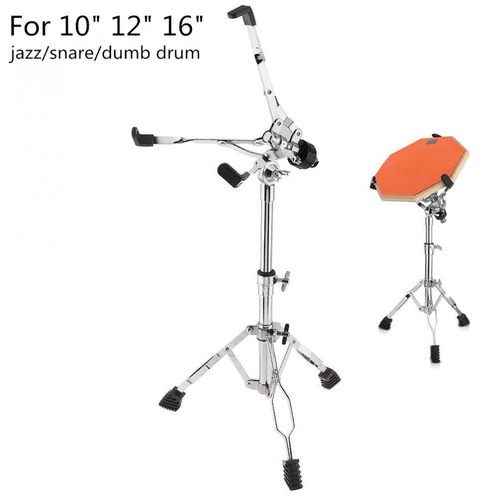 High-quality Full Metal Adjustment Foldable Floor Drum Stand Holder For 10 12 16 Inch Jazz Snare Dumb Drum