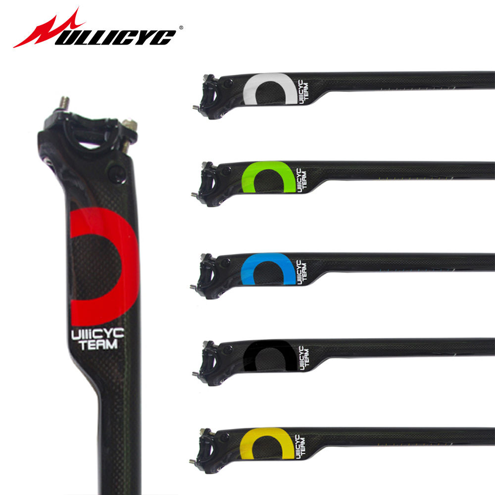 ULLICYC New Mountain & Road 3K Full Carbon Bicycle seatpost carbon bike seatpost MTB bike parts 27.2/30.8/31.6*350mm/400mm ZG212