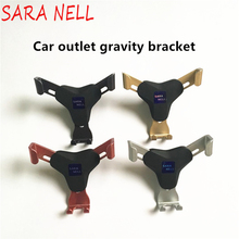 SARA NELL mobile Phone Stand Air Vent Car Holder For iPhone 8 Gravity linkage Alloy Adjustable Multifunctional Bracket Universal