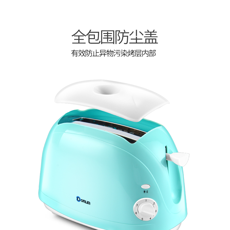 Toaster Home 2 piece automatic toaster DL-8111 Breakfast machine toast toaster dsl a02g1 toast home toaster automatic breakfast toast