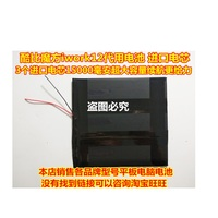 Battery for Cube Iwork 12 Tablet Pc Kubi Iwork12 New Li polymer Polymer Rechargeable Accumulator Replacement 3.7V Track Code