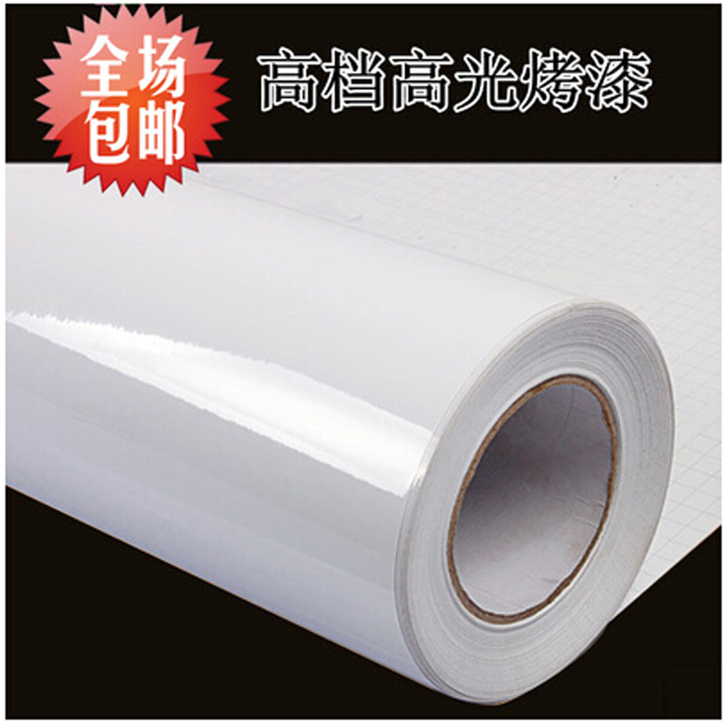 High - end thick high - gloss white wardrobe bookcases TV cabinet paint furniture renovation stickers self - adhesive -478z