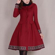 Модное женское зимнее Пальто однобортное элегантное винтажное женское пальто с длинным рукавом тонкие шерстяные куртки