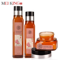 1MEIKING 270g 3 Piece Whitening Moisturizing Toners Emulsion Creams Set Anti Sensitive Set Relieve Skin Shrink