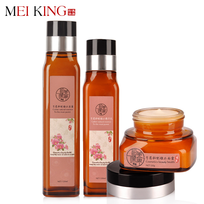 MEIKING Skin Care Sets Whitening Cream+Toner+Lotion Face Care Set Wrinkle Whitening Moisturizing Anti Sensitive Facial Care Set skin care laikou collagen emulsion whitening oil control shrink pores moisturizing anti wrinkle beauty face care lotion cream