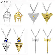 3D Yu-Gi-Oh Necklace Millenium Pendant Jewelry Anime Yugioh Toy Yu Gi Oh Cosplay Pyramid Egyptian Eye Of Horus Necklace(China)