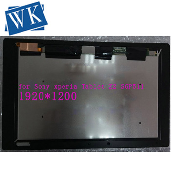 For Sony Tablet Xperia Z2 SGP511 SGP512 SGP521 SGP541 touch +LCD digitizer assembly free shipping