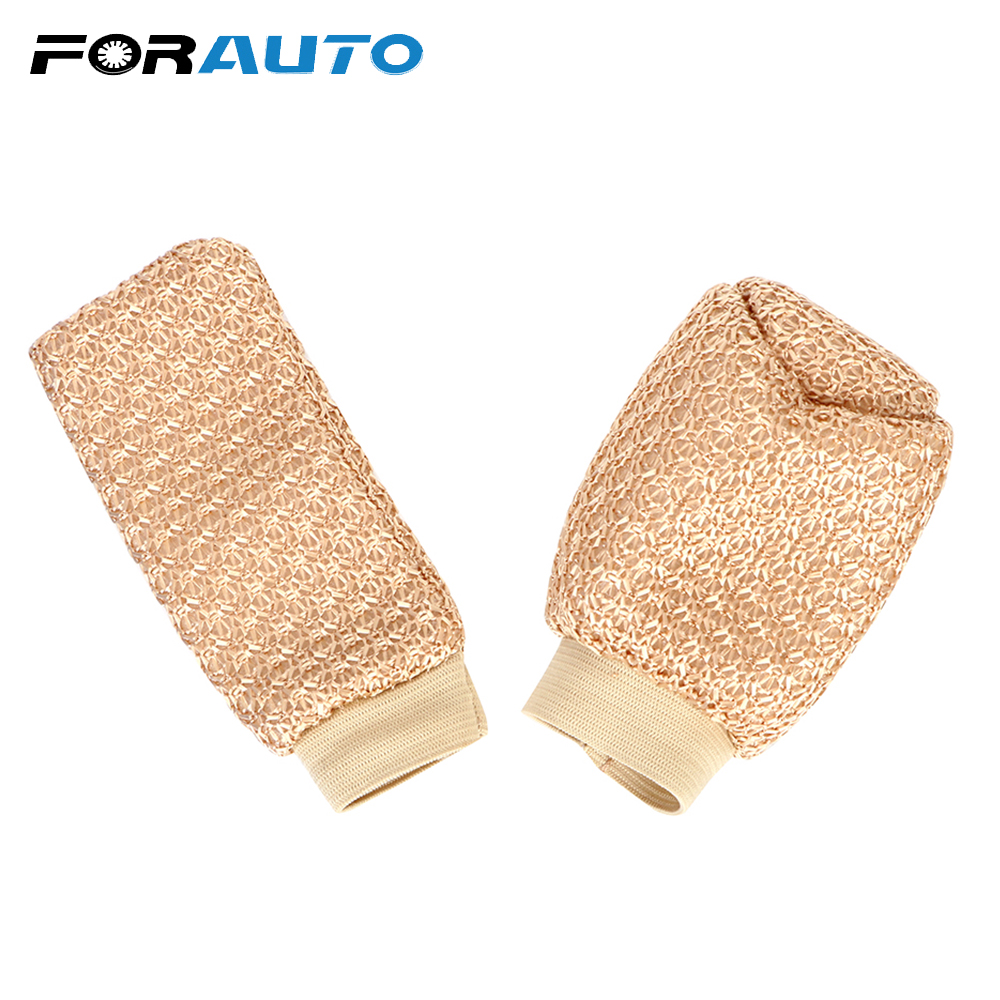 FORAUTO Anti Slip Handle Sleeve Car Gear Head Shift Knob Cover Handbrake Grips Gear Shift Collars Ice Silk Car-styling Durable