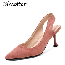 Bimolter Women Shoes High Heels Ankle Strap Ladies Pumps 2019 NEW Casual Mid Thin Heels Two Piece Pumps Pink Shoes Sapatos FB018 цены