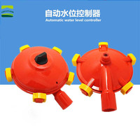 Automatic Water Level Controller for Pigs Plastic Water Level Sensor Cattle Sheep Pig Equipment