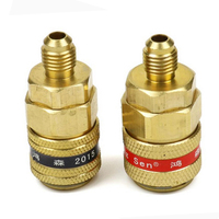 High / Low Pressure Side Quick Coupler Brass Connector Adapter Manifold Conversion Kit For Car A/C Systems 1 Pair 1/4 SAE R134a