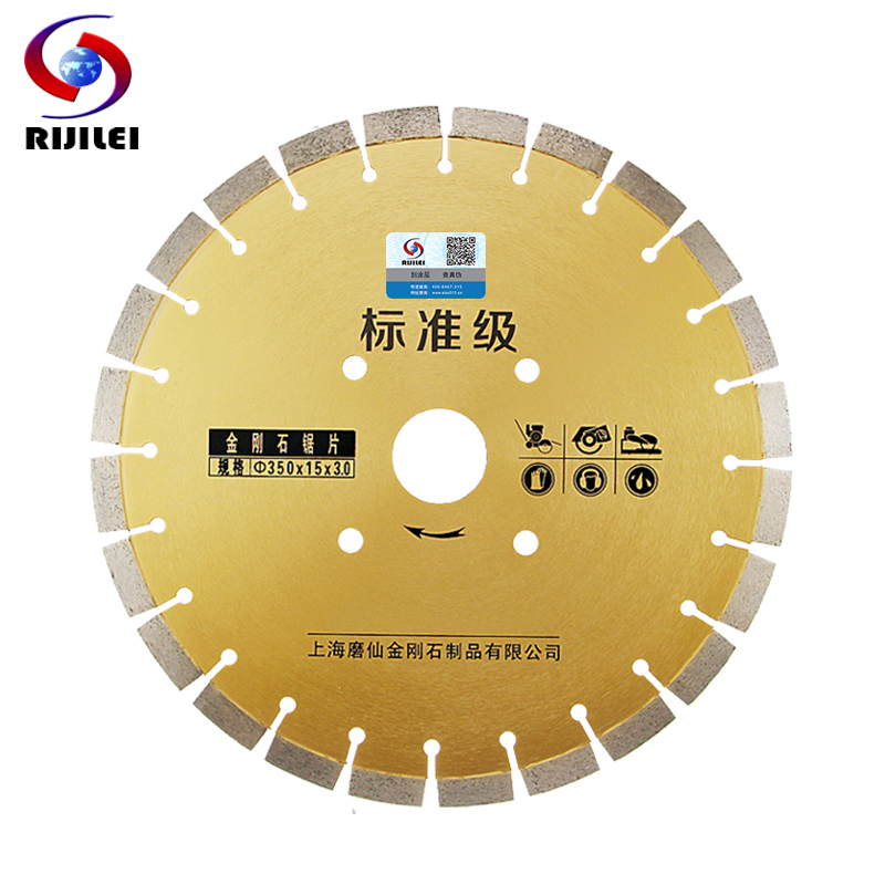 350*15*3mm Standard Level Heightened Tooth Road Cutting Disc Concrete Asphalt Pavement Cutting Sheet Marble Diamonds Saw MX26