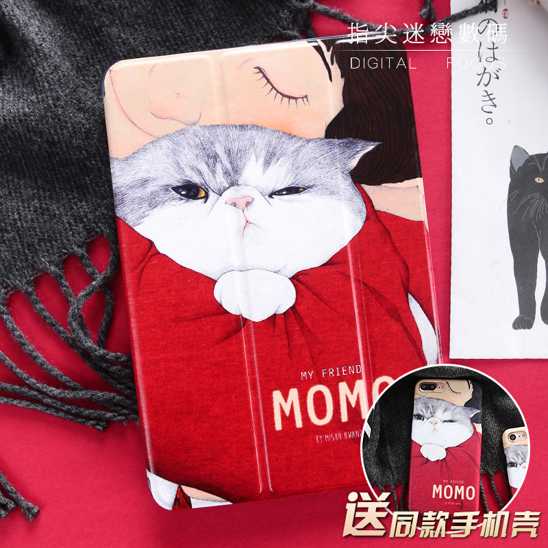 Red Letters Cute Cat pained Mini4 Mini2 Mini3 Flip Cover For iPad Pro 9.7 Air Air2 Mini 1 2 3 4 Tablet Case Protective Shell