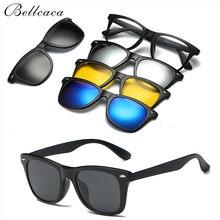 Bellcaca Spectacle Frame Men Women Eyeglasses With 4 PCS Sunglasses Clip On