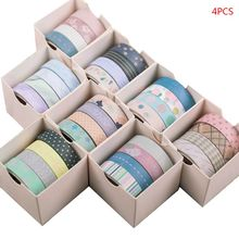 Basic Color Series 4 Roll Boxed Washi Tape Set Colorful Cartoon Hand Account DIY Decorative Stickers Random 8 Paper
