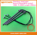 Free shipping 5pcs/lot With stainless steel pipe 6mm*125mm(M10 screw) 100K 1% 3950 L=250mm NTC temperature sensor