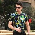 2016 Новый стиль лето мода цветные полоски мужской короткий рукав рубашки