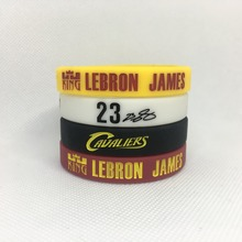 ad153fbe61e8 Buy silicone wristband lebron james and get free shipping on ...