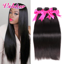Show company v mink extension weave straight bundles virgin brazilian hair