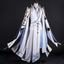 Ru Feng Jian Wang III Senior Taoist Priest Chun Yang Group Cosplay Costume Anime