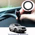 Для Subaru Forester SK Автомобильная приборная панель уплотнительная лента водонепроницаемая отделка звукоизоляция Звукоизоляционная лента авто ...