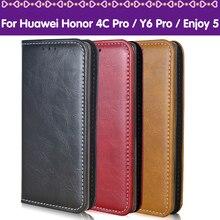 Lamocase Телефон чехол для Huawei Honor 4C Pro бумажник силикона чехол для Huawei Y6 pro кожа флип чехол для Huawei Наслаждайтесь 5 принципиально