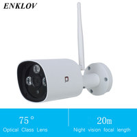 ENKLOV HD 1080 Night Vision Distance 20M IP Camera Onvif 2 4 IP66 Waterproof WIFI Camera